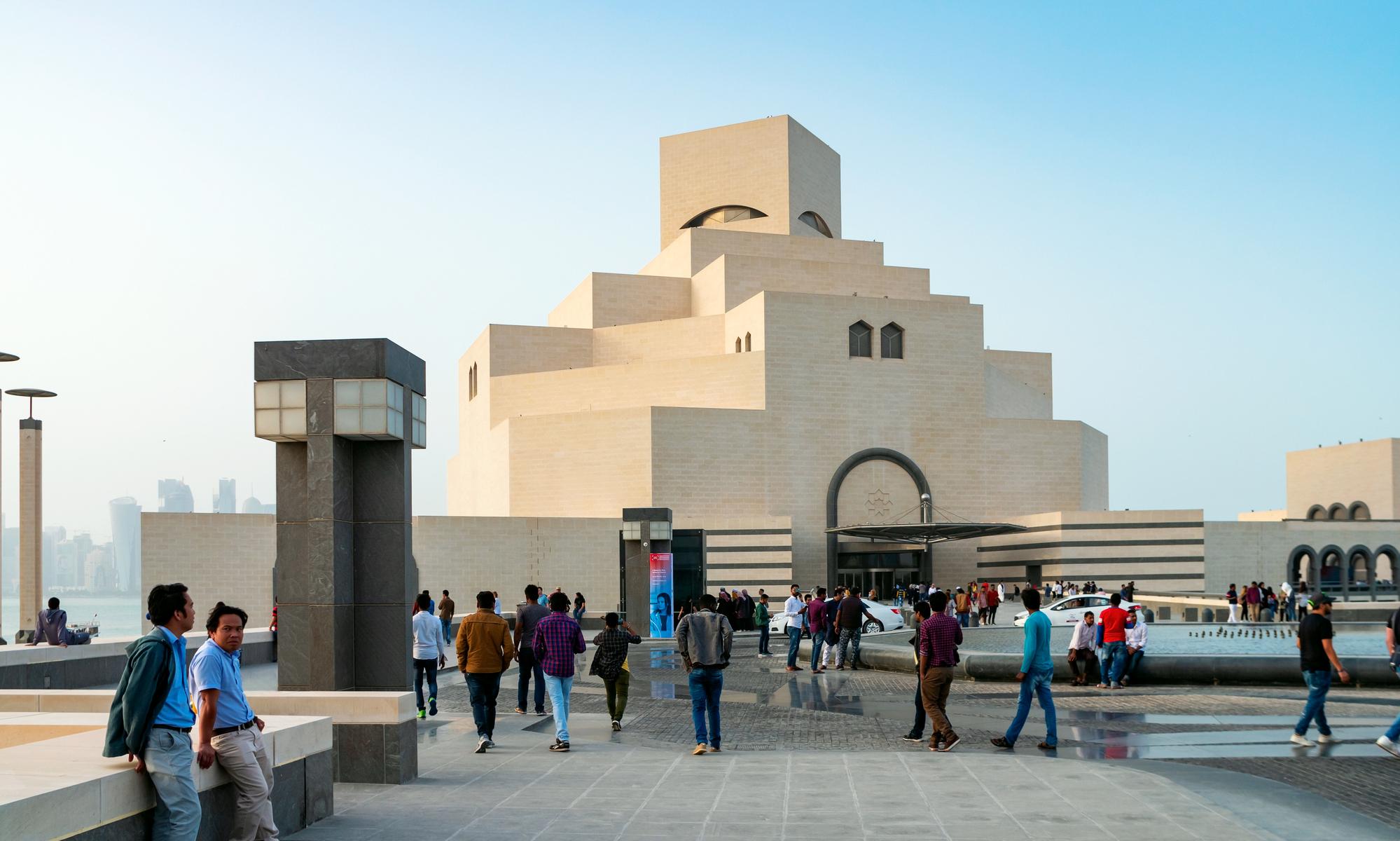 Les musées du Qatar vont rénover le musée d'art islamique